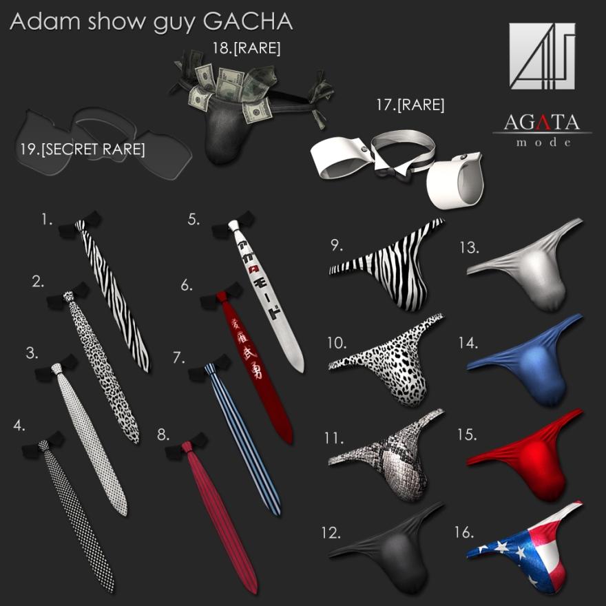 Adam-lineup_ad